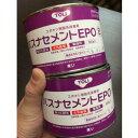 東リ バスナセメントEPO バスナ専用接着剤 1kgセット バラ売り 1つ