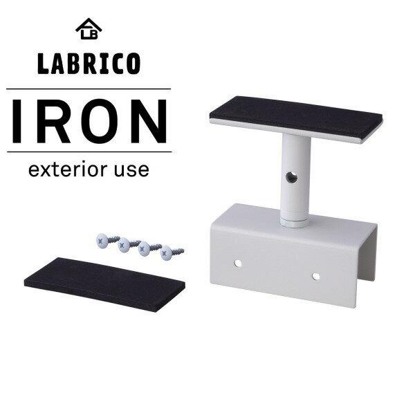 LABRICO ラブリコ 2×4 アジャスター アイアン IXO-1 ホワイト 920117