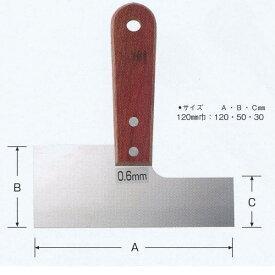 地ベラ マルチ寸ベラ 120mm 0.6mm厚 1つ