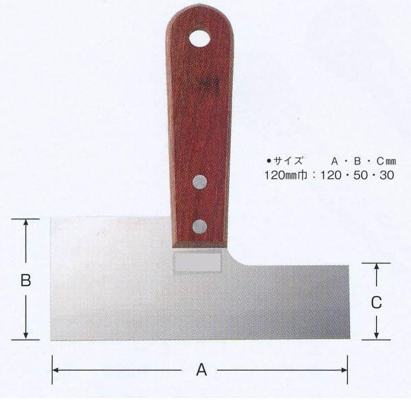 地ベラ マルチ寸ベラ 120mm 1.2mm厚 1つ