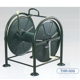 本宏製作所 6分用ホースリール スチールタイプ THR-50G
