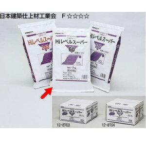 極東産機 Hiレベルスーパー 120分 12-8702 7kg 1袋