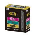貝印 職専 カッター 替刃 VM-50 中 鋭角 黒刃 500枚(50枚×10)