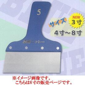 ニットー 峰打パテベラ ブルー 6寸 120216