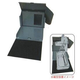 精品工房 切断機火花カバー アルミ製 縦型 SH3026