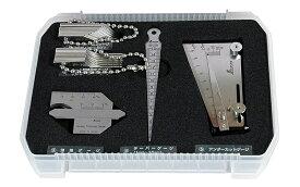 シンワ 鉄骨精度測定器具 5点セット 97575
