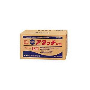 ヤヨイ化学 下塗り用パテ REBORN アタッチ 灰色 120分 (3.7kg×4袋) 269-634