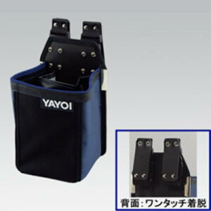 ヤヨイ化学 内装用 マルチカラースポンジ袋4 リプレ 巾160×高270×奥行150mm 354-054