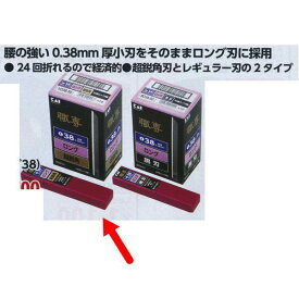 貝印 職専 カッター 替刃 VD38-50 超鋭角ロング38 500枚(50枚×10)