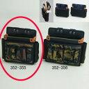 ヤヨイ化学 マルチカラーバッグ 3 スリム ミニ 巾215×高245×奥行60mm 352-355