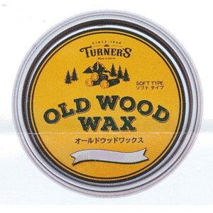 ターナー色彩 オールドウッドワックス 木部の保護と着色に 350ml ベージュグレー