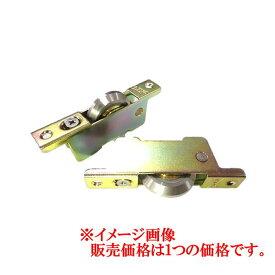 ヨコヅナ 調整戸車 14型 鉄枠 BRG入ステンレス車 33V TBM-0339