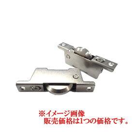 ヨコヅナ 調整戸車 14型 ステン枠 BRG入ステンレス車 33V TBS-0339