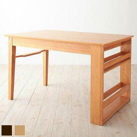 【代引不可】 収納ラック付き伸縮ダイニング 《Dream.3》/エクステンションダイニングテーブル4人掛け 4人用 6人掛け 伸縮 伸長 エクステンションテーブル ダイニングテーブル 木製 天然木 モダン 北欧 新生活 works