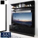 テレビ台 ハイタイプ コーナー 大型テレビ対応 送料無料 55型対応 幅135 鏡面 ハイグロス 白 おしゃれ 木製 テレビボ…