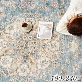 ラグマット 洗える 3畳 カメオ 190×240cm韓国インテリア ラグ カーペット 敷物 長方形 かわいい おしゃれ 手洗い ウォッシャブル 高級感 ヴィンテージ メダリオン柄 オリエンタル 韓国 オールシーズン 折りたたみ 折り畳み ピンク グレー ブルー works