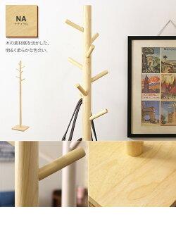木の素材感を活かした明るく優しいナチュラル
