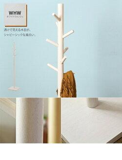 透けて見える木目がシャビーシックな風合いのホワイトウォッシュ