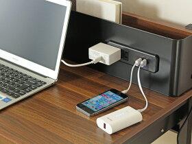 コンセント2口USBポート2口を装備