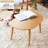 ミニテーブル木製幅60cmタイプブラウン