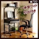 パソコンデスク 幅80cm ハイタイプ ビスコ bisco iwp-65 送料無料 あす楽デスク PCデスク 書斎机 ワークデスク 引き出し 引出し 棚付き キャスター付き プリンター 置き 省スペー