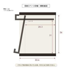 フラップ扉収納部有効内寸図