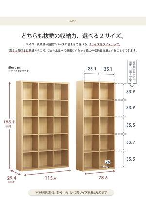 オープンラックサイズ詳細