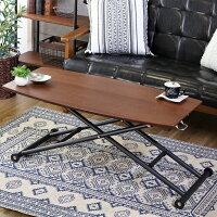 昇降式テーブル・テルテ幅100cm