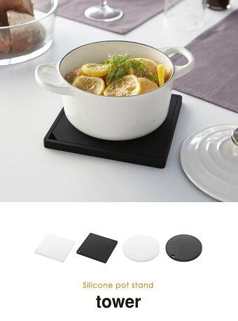 華やかな食卓のお手伝いをする、シリコン鍋敷き。