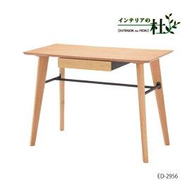 あずま工芸 ANTE desk アンテ デスク ED-2956 天然木 書斎机 平机 幅100cm 木製 棚付き 木目 ウッドデスク ブラウン テーブル 送料無料