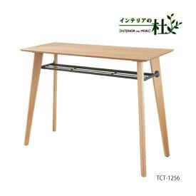 あずま工芸 Ante Counter Table アンテ カウンターテーブル 収納 120 幅120cm TCT-1256 天然木 アッシュ PCデスク パソコンデスク 棚付き 平机 書斎 シンプル リビング オフィス 送料無料