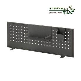 あずま工芸 Backpanel リブロ バックパネル パンチングボード 書斎机 収納 クール シンプル 北欧風 BP-861 BP−869 ホワイト ブラック オフィス 家具 ワークテーブル 送料無料