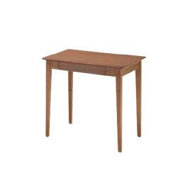 あずま工芸 Dione ディオーネ 書斎机 平机 幅70cm 木製 引き出し付き ウッドデスク70 ED-2870 ダークブラウン 送料無料