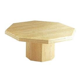 大理石テーブル イタリア製 OR 21 T トラバーチン 大理石 ローテーブル 高級 天然石 おしゃれ モダン 机 リビング マーブル 幅950 奥行950 高さ420 テーブル リビングテーブル 一人暮らし 父の日 ギフト 送料無料