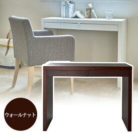 デスク 机 シンプル SD-613 ウォールナット ブラウン 茶 HOMEDAY 桜屋工業 送料無料