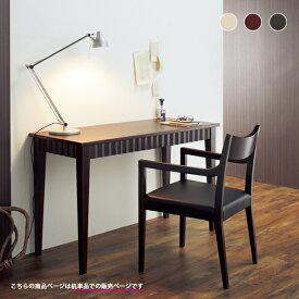 デスク 机 シンプル SD-620 ホワイトウォッシュ ダークブラウン こげ茶 ウッディーブラック 天然木 木製 SOHO HOMEDAY 桜屋工業 送料無料
