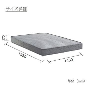 マットレスマットベッド寝室ベッドルームグレーダブルサイズダブルBM-01-DHOMEDAY桜屋工業チェリーcherry送料無料