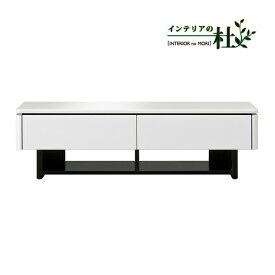 MKマエダ RADUNI-NUOVO ラドゥーニ・ヌーボ RADN-1211 WT ホワイト リビングテーブル 家具 引き出し 机 ローテーブル おしゃれ 送料無料