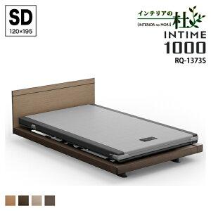 パラマウントベッド INTIME1000SD 電動リクライニングベッド 3モーター ハリウッド グレーアブストラクト スクエア RQ-1373SB SC SJ SG 送料無料