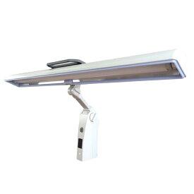 デスクライト おしゃれ 目に優しい クランプ T型 蛍光灯 インバーター 二口コンセント DH326LG 32W インバーターライト 3波長形昼白色 パナソニック蛍光灯 送料無料