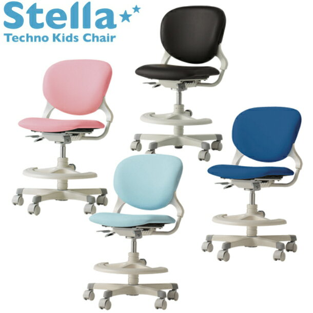 オカムラ 2019年モデル Stella(ステラ)8620AX ソフトレザータイプ 学習チェア学習椅子 PB51 ライトブルー/PB52 ピンク/PB55 ブラック/PB54 ネイビーブルー