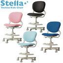 オカムラ 2019年モデル Stella(ステラ)8620AX ソフトレザータイプ 学習チェア学習椅子 PB51 ライトブルー/PB52 ピンク…