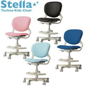 オカムラ 2020年モデル Stella ステラ 8620AX ソフトレザータイプ 学習チェア 学習椅子 PB51 ライトブルー PB52 ピンク PB55 ブラック PB54 ネイビーブルー