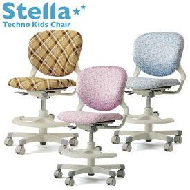 オカムラ チェア Stella ステラ 8620CZ クロスタイプ学習チェア 機能満載の学習椅子 長く使える勉強イス 撥水加工 FVE1 リバティーピンク FVE2 リバティーブルー FV29 チェックブラウン 送料無料