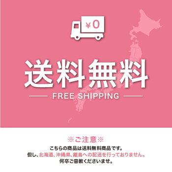 曙工芸製作所ナイトテーブルNA-750LODO送料無料