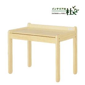 大和屋 yamatoya ノスタ リトルデスク 全2色 キッズデスク 子供部屋 机 幼児用 木製 引き出し付 送料無料 のし可