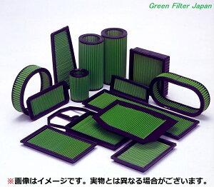 VOLVO ボルボ C70 I 2.4L i 20V (+TURBO) GREEN FILTER グリーンフィルター エアフィルター 純正交換タイプ