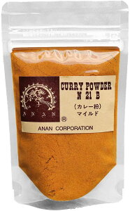 アナン カレーパウダー マイルド 55g 添加物、塩、油、小麦粉なし 創業64年のスパイス商のオリジナルブレンド。カレー粉 カレーパウダー