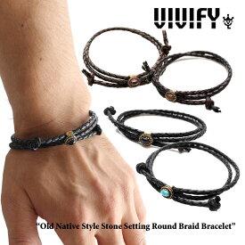 VIVIFY(ヴィヴィファイ)Old Native Style Stone setting Round Braid Bracelet【VFB-113】【VIVIFY(ヴィヴィファイ)ブレスレット】