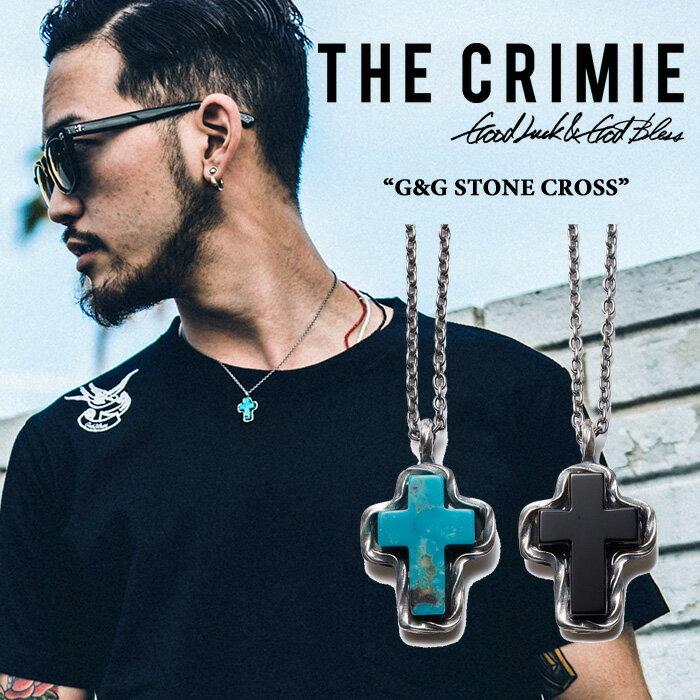 CRIMIE(クライミー)G&G STONE CROSS【送料無料】【即発送可能】【CRIMIE ネックレス】【C1F1-AC03-1F5】